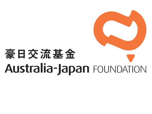 Australia Japan Foundation – Grant Round opens 1Feb
