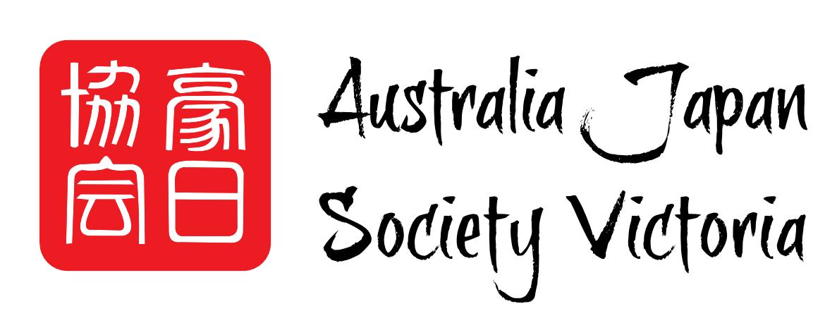 AJSV Scholarship Program now open
