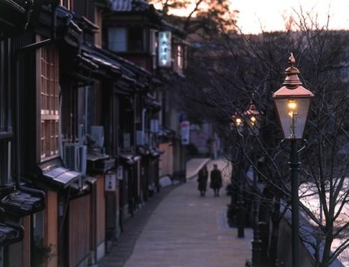 JAPANESE LANGUAGE & CULTURE COURSE – Kanazawa