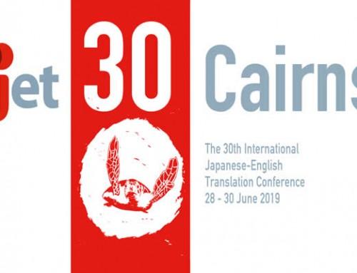 IJET-30 in Cairns