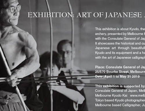 Exhibition: Art of Japanese Archery