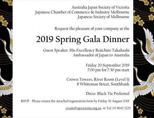 2019 Spring Gala – Australia Japan Society of Victoria