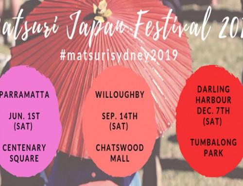 Matsuri Japan Festival – Sydney